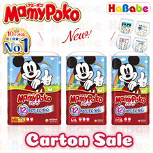 USE Q10 Coupon↗All Size Here!!【Japan NEW Disney MamyPoko】Diapers Tape/PantsM~XXL↗Restock on 30 May