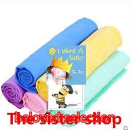 Mr.Bear / pet pet dog towel pet bath towel imitation deerskin large absorbent towel pet supplies bat