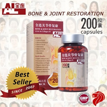 [AL] Bone and Joint Restoration (GAG and Collagen II) 200 Capsules
