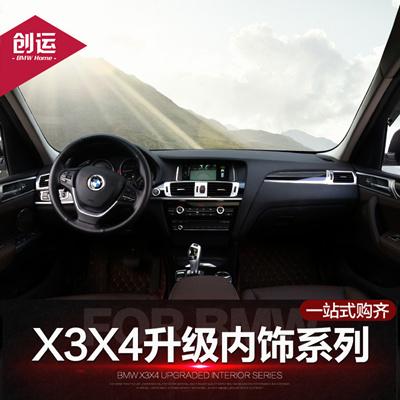 BMW private X3 conversion X3 X4 control in the Interior refit refit  interior air conditioning air