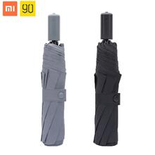 Xiaomi 90FUN Waterproof Rainy Sunny Umbrella