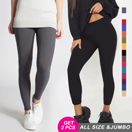 GET 2 Pcs !! WHOLESALE PRICE Long Spandex Legging Pants / Good Quality / All Size and Jumbo