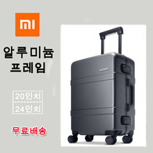 90 points travel exclusive suitcase millet ecological chain million round aluminum frame luggage