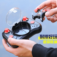 Mini four axis aircraft remote control aircraft drone HD professional aerial helicopter boy toy mode