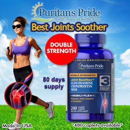 Puritans Pride Double Strength Glucosamine Chondroitin MSM Joint Soother® 60/120/240/480 Caplets