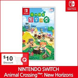 [Ready Stock] NITENDO SWICH NEW Animal Crossing