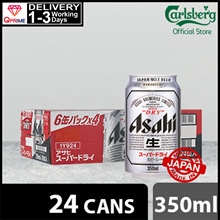 Asahi Super Dry Beer Can 350ml ( Pack of 24 )