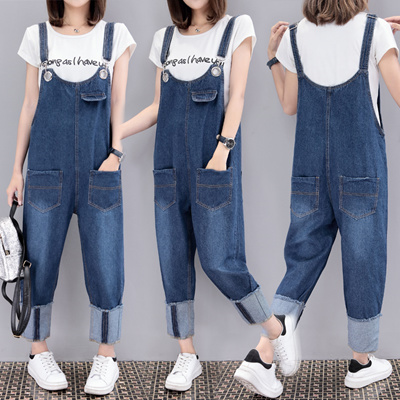 Qoo10 Slimming Plus Size Denim Bib Easing Flanging Romper Jumpsuit
