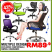 Multiple Design Exclusive Comfortable Swivel Ergonomic High Mesh Back Office Chair
