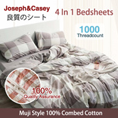 【Free Shipping】100% Combed Cotton Bedsheet 1000TC MuJi Quality Quilt Cover bedsheet Set Bedsheet