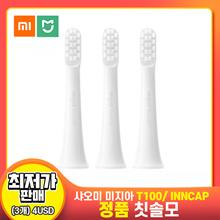 샤오미 미지아 전동칫솔 T100 칫솔모 / Inncap 칫솔모 / 1세트 3개입 [4불 최저가 판매]