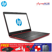 HP 14-cm0087AU/ 14-cm0088AU Notebook +Free Premium Gift