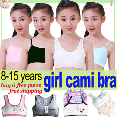 30524f9f21 COUPON  New Kids Junior Girls Cami Bra Young Gal Cotton Sports Bra Students  Wireless Vest