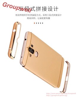 Matte Shockproof Cover Case For Huawei Mate  9  22316