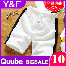 Shorts male summer couple casual five points pants men#39s seven pants sports beach pants trend loose big pants