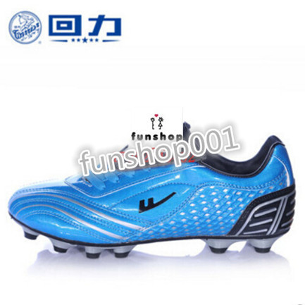 dcdf6f0c90f fit to viewer. prev next. The new Warrior football shoes broken nail soccer  shoes for men and women students slip ag