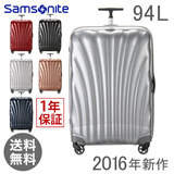 新秀麗新款Samsonite Cosmolite3.0 第三代超輕量貝殼箱75cm 28吋超輕SPINNER多色可選 75/28 FL2