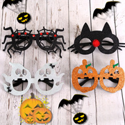[2+2] Funny glasses     Halloween glasses funny glasses for childrens party