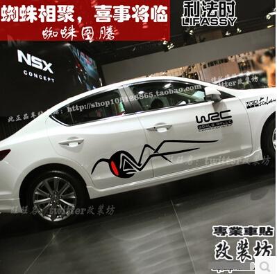 Qoo The New Audi A Mai Rui Bao Spider Totem Vehicle Stickers - Car show stickers