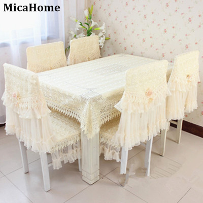 Fashion Dining Table Cloth Chair Covers Cushion Tablecloth Cover Bundle Cus