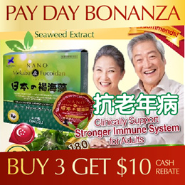 [ONLY $29.18ea* STACK COUPONS!] ★FUCOIDAN EXTRACT+AGARICUS ★FIGHTS AGEING PROBLEMS ★CLINCALLY-TESTED