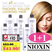 [1+1 Best Price] NIOXIN Professional Salon-Exclusive Shampoo / Conditioners 1000ml. No.1 Salon brand