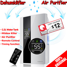 ⚡Super Deal⚡ 2.2L Smart Dehumidifier/Air Purifier Intelligent Humidistat Touch Panel Remote Control