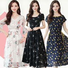 【NEW】Premium Dress Korean style Slim lace Chiffon dress/Plus size Dresses/Beach skirt/suit