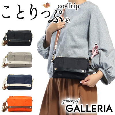 Learning bags shoulder bag mini shoulder diagonally horizontal type small  traveling nylon SN-8292 86f63386bb864