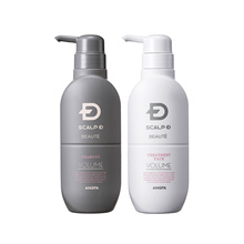 ★2016 VER.★ANGFA Scalp D BEAUTE Shampoo Treatment Volume and Moist! Direct from Japan!