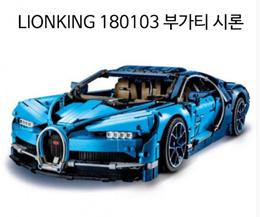 레고호환 블럭 LION KING 180103 부가티 시론