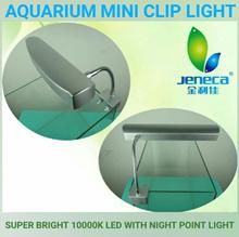 ALEAS Aquarium Mini Clip Light | Super Bright 10000K LED | With Night Light