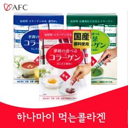 AFC 하나마이 먹는콜라겐 3종류 / 스틱형 / 피쉬콜라겐 / 녹차콜라겐 / 퓨어콜라겐 /