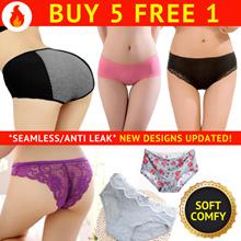 *NEW-IN*🔥BUY 5 FREE 1🔥Seamless Panties   Modal   Anti Leak   Lace Thong   Seamless Lace Panty