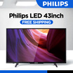 PHILIPS 43 Inch LED TV [43PFT5250S]  FREE SHIPPING JAKARTA ONLY