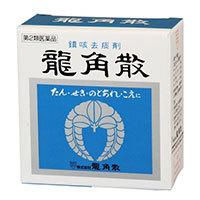 용각산(龍角散) 90g 목이 불편하다면! 용각산! 일본직배송