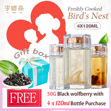 *SUPER SALE* FRESHLY COOKED BIRDNEST [4X120ML]  | FREE 50g black wolfberry with 4X120ML purchase