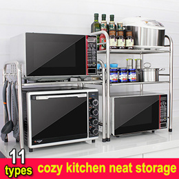 kitchen / Shelf / Kitchen rack microwave oven shelf double stainless steel oven rack 2 layer storage