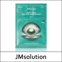 [JMsolution] ⓙ Marine Luminous Black Pearl Balancing Mask [Pearl] (33ml*10ea) 1 Pack