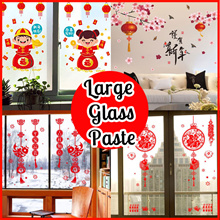 CNY Large Glass Paste ❆ Window ❆ Door ❆ Wall ❆ Decoration Stickers
