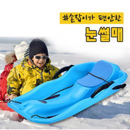 塑料滑雪板雪橇带刹车带坐垫加长加厚款