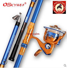 Fishing rod fishing rod fishing rod set full set of special offer shot that super hard fishing rod s