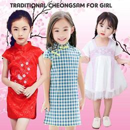 Fashion Kids Qipao young Girl Baby Girl Cheongsam Dress CNY Traditional clothing