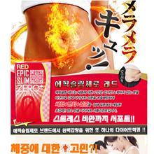 NEW EPIC Slim Zero Plus Red 120 tablets NEW EPIC Slim Zero Japanese Diet Supple