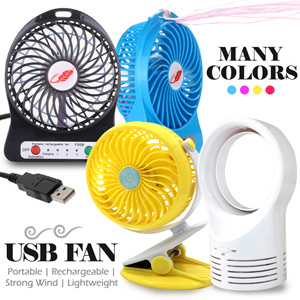Back To Search Resultshome Appliances Small Air Conditioning Appliances Search For Flights Cute Mute Clip Fan Rechargeable For Baby Stroller Fans Portable Air Cooling Table Fan Safety Clip-on Fan Stroller Accessories Regular Tea Drinking Improves Your Health