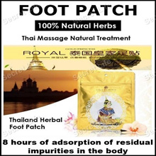 Foot Patch/Foot Mask Gold Princess Lanna Thai Korean Premium Natural Detox Foot Patch/Improve Sleep
