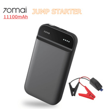 ❤2019 XIAOMI 70mai 11100mAh Portable Car Jump Starter 12V 600A Emergency Battery Booster