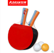 Table Tennis Sports & Entertainment Frugal Table Tennis Racket Double Pimples-in Rubber Ping Pong Racket Tenis Colourful Table Tennis