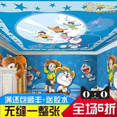 Download 8200 Doraemon Wallpaper Game HD Gratid