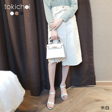 TOKICHOI - Sweet Big Pocket with Tie Skirt-191244